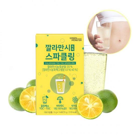 [Green Monster] 排毒四季橘汁( 一盒14包)(Calamansi)