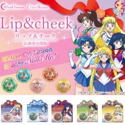 [Miracle Romance] Sailor Moon Lip & Cheek