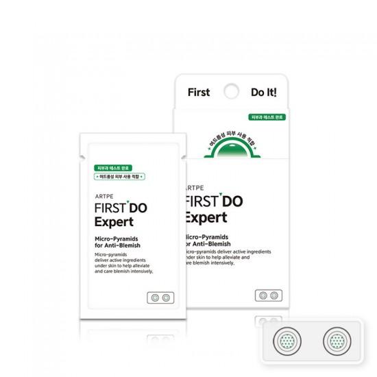 [Artpe] FIRST DO EXPERT 不留印微針暗瘡貼 (一盒10粒)