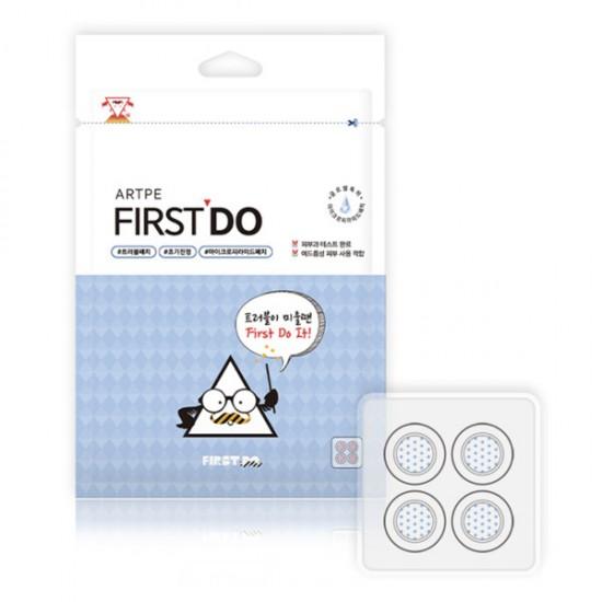 [Artpe] First Do Micro Pyramid Spot Patch ADVANCED (4Pcs)