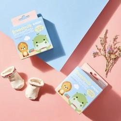 [K-MOM] Breast Milk Storage bag (20pc)