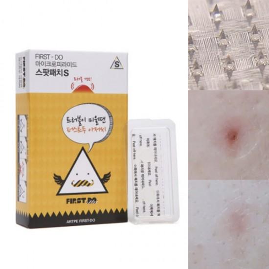 [Artpe] First Do Micro Pyramid Spot Patch S