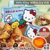 【台灣AMANDIER 限定產品HELLO KITTY蝴蝶結造型肉粽】一盒4隻 (冷凍食物) 附送HELLOKITTY造型醬油碟
