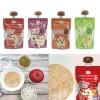 [Baby Basic] 即食米米粥(唧唧裝) (4款口味選擇)