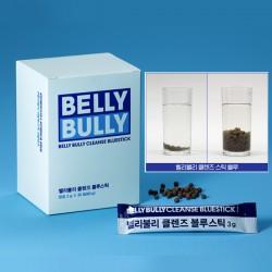 [Bellybully] 減脂飽腹丸 (Blue)