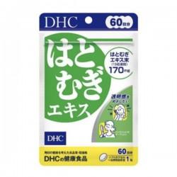 [DHC] 薏仁精華美白丸  (60日份量)