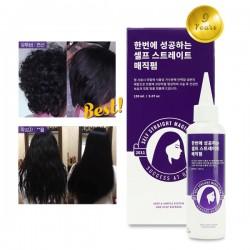[DKcosmetic] 負離子順滑直髮膏|20分鐘直髮DIY|可持續3至5個月 (2021new)