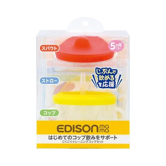 [Edison MAMA]  3WAY 飲水杯