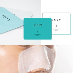 [Jujy] 黑頭導出膜+毛孔緊緻膜套裝(10pcs+10pcs )