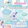 Baby Ommi 嬰兒電動打磨器 (5色可選)