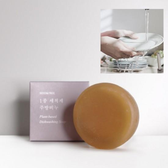 [Seed and Tree] 植物性廚房專用皂 (可用於清洗蔬果) 100g