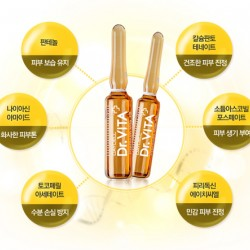 [Dr Vita] Premium wrinkle whitening special program