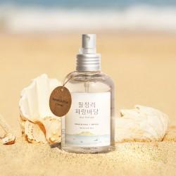 [Daycell] 濟州身體香水噴霧-海洋(Marine Aqua) 150ml