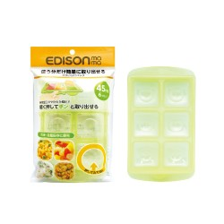 [Edison MAMA]  嬰兒食物冷凍分隔器 (大) (訂購約3-4天出貨)