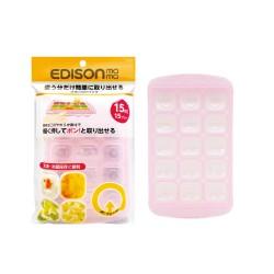 [Edison MAMA] 嬰兒食物冷凍分隔器 (中) (訂購約3-4天出貨)