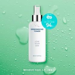 [Heynature] 魚腥草爽膚水  (New Love you skin version 150ml)