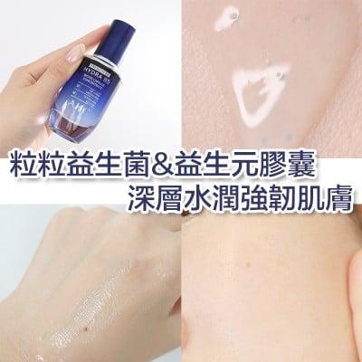 粒粒益生菌&益生元膠囊!深層水潤強韌肌膚