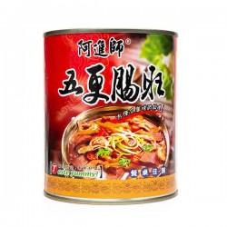 阿進師 五更腸旺 800G| 台灣直送 夜市必食