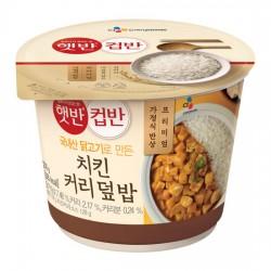 CJ 咖喱雞飯 컵반 치킨커리덮밥
