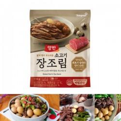 [東遠] 韓式醬牛肉 110G (소고기장조림)