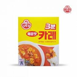 [不倒翁] 3分鐘即食香辣咖哩 200g (SPICY) (3분카레매운맛)