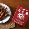 【老天祿】滷味鴨舌 - 原味 (300g)  (冷凍食品)