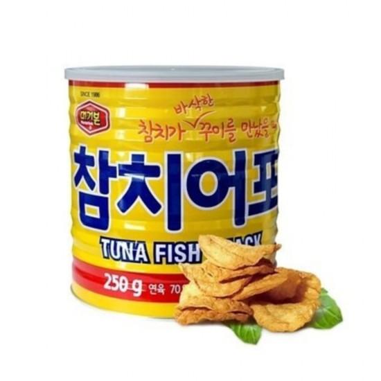 murgerbon tuna fish snack 250g