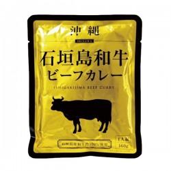 [HIBIKI響] 沖繩石垣和牛咖哩即食包160g