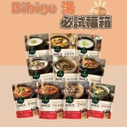 [bibigo] 湯必試福箱 (10款入)
