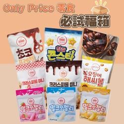 Only Price 零食必試福箱 (9款入)