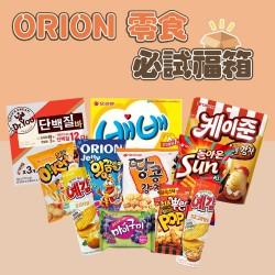Orion 零食必試福箱 (11款入)