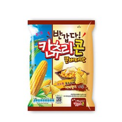 (預購 27/10)海太 牛油粟米脆角 해터 칸츄리콘 (콘버터맛) 90g